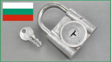 [1372] Vintage Bulgarian Triple-Blade Lock Picked